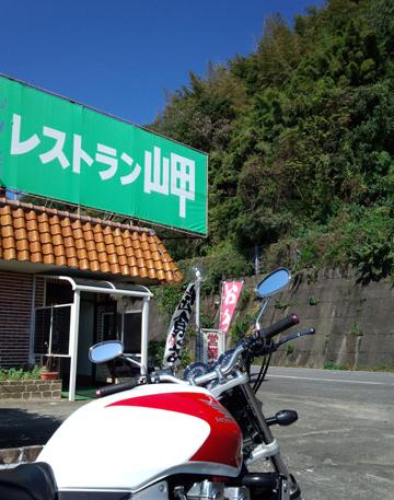 misaki201210150.jpg