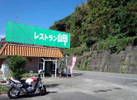 misaki2012101500.jpg