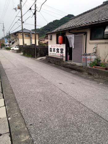 morimoto2012091300.jpg