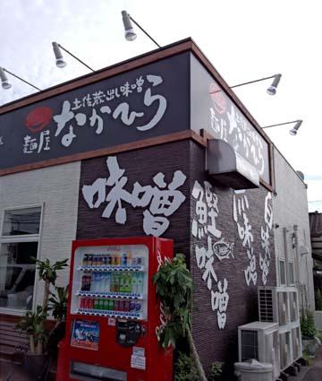 nakahira201210250.jpg