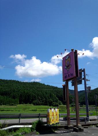 nanako201208171.jpg