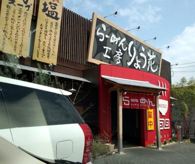 ryosyo3.jpg
