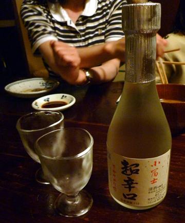 sakehachi3.jpg
