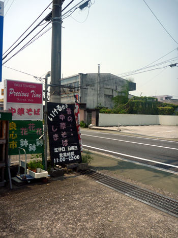 shima201207280.jpg
