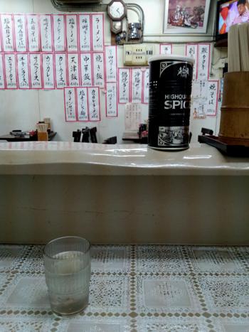 syanhai201212170.jpg
