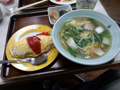 takemura3.jpg
