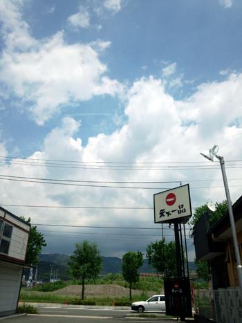 tenichi201208083.jpg