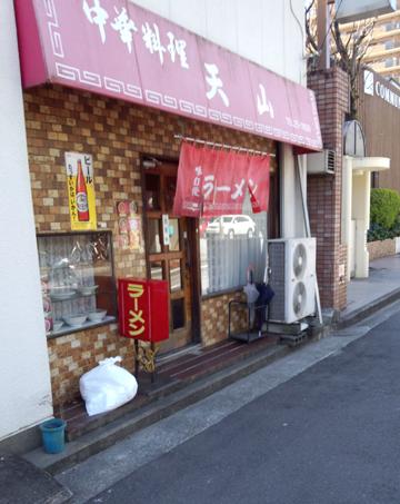 tenzan201204041.jpg