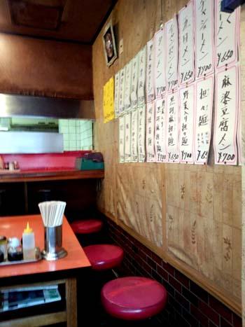 tenzan20120910a.jpg