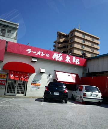 tontakasu201209154.jpg