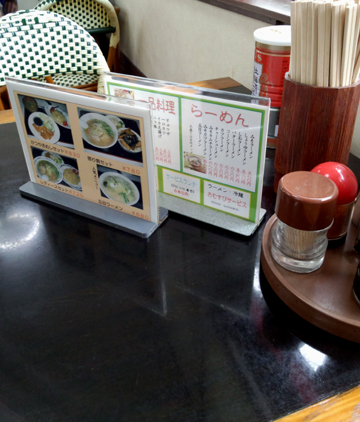 tontakasu201210140.jpg