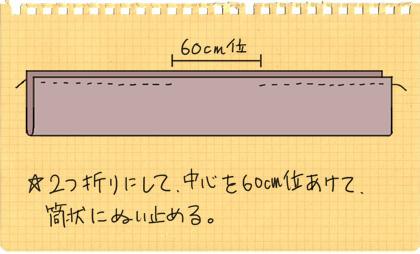 eSHO--RU.jpg