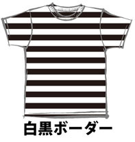 earigataiT01-1.jpg