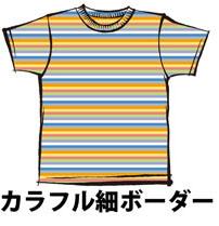 earigataiT01-2.jpg