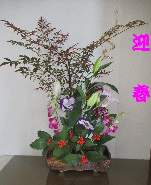 20140101-1.jpg