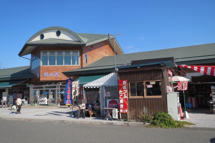 道の駅20
