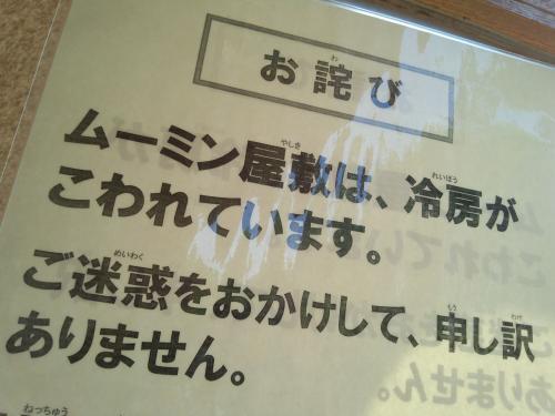 DSC_0019_convert_20120909000609.jpg