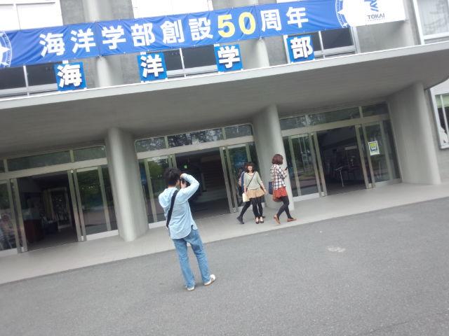DSC_3846.jpg
