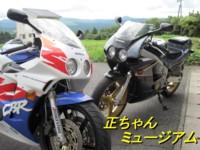 88NSR250RSP