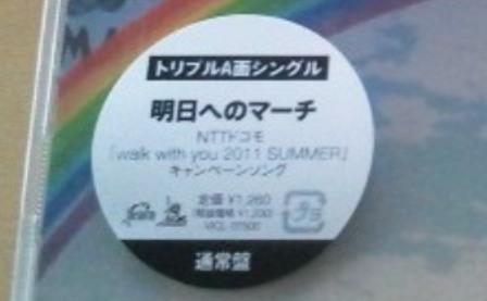 2011-08-24 07.29.42C