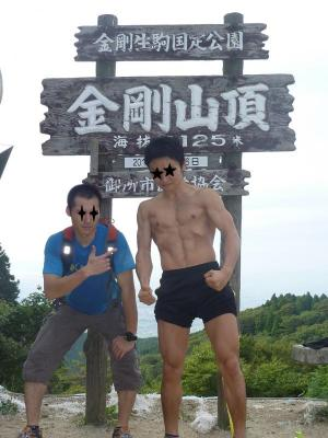 金剛山頂上