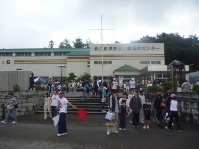長浜市浅井海洋センター