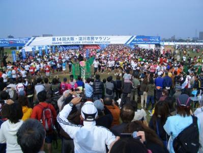 大阪淀川市民マラソン