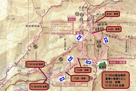 白山登山地図