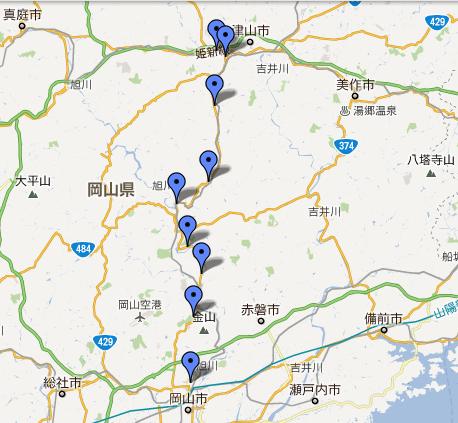 津山ランコース