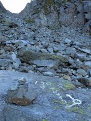 アビナイヨ岩