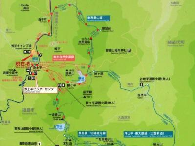 吾妻山域案内図