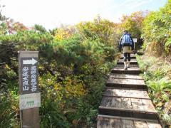 安達太良山へ出発