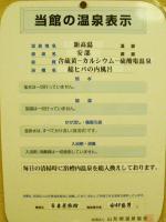 IMGP9430.jpg