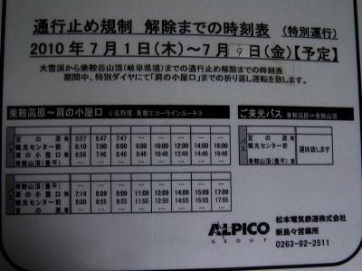 IMGP9501-1.jpg