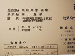 IMGP9663-3.jpg