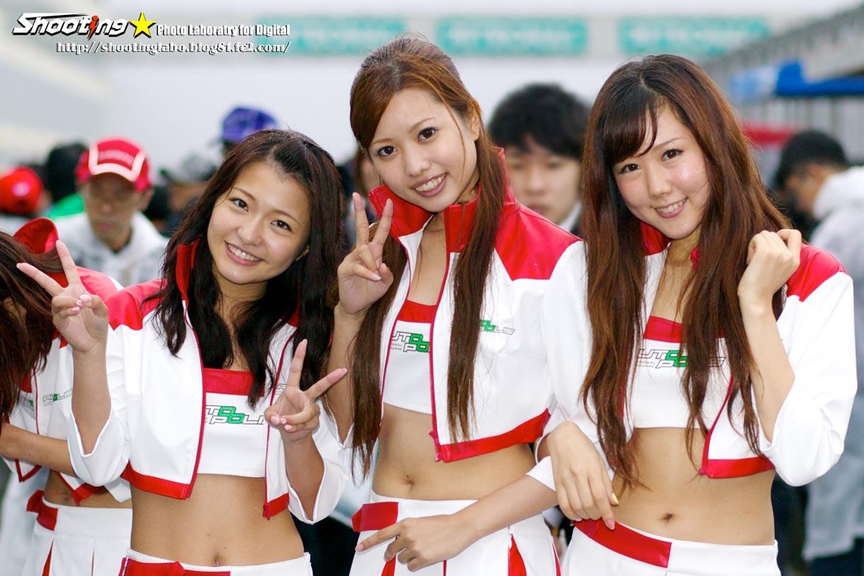 929T7543 - バージョン 2 - 2012-09-30 12-19-38