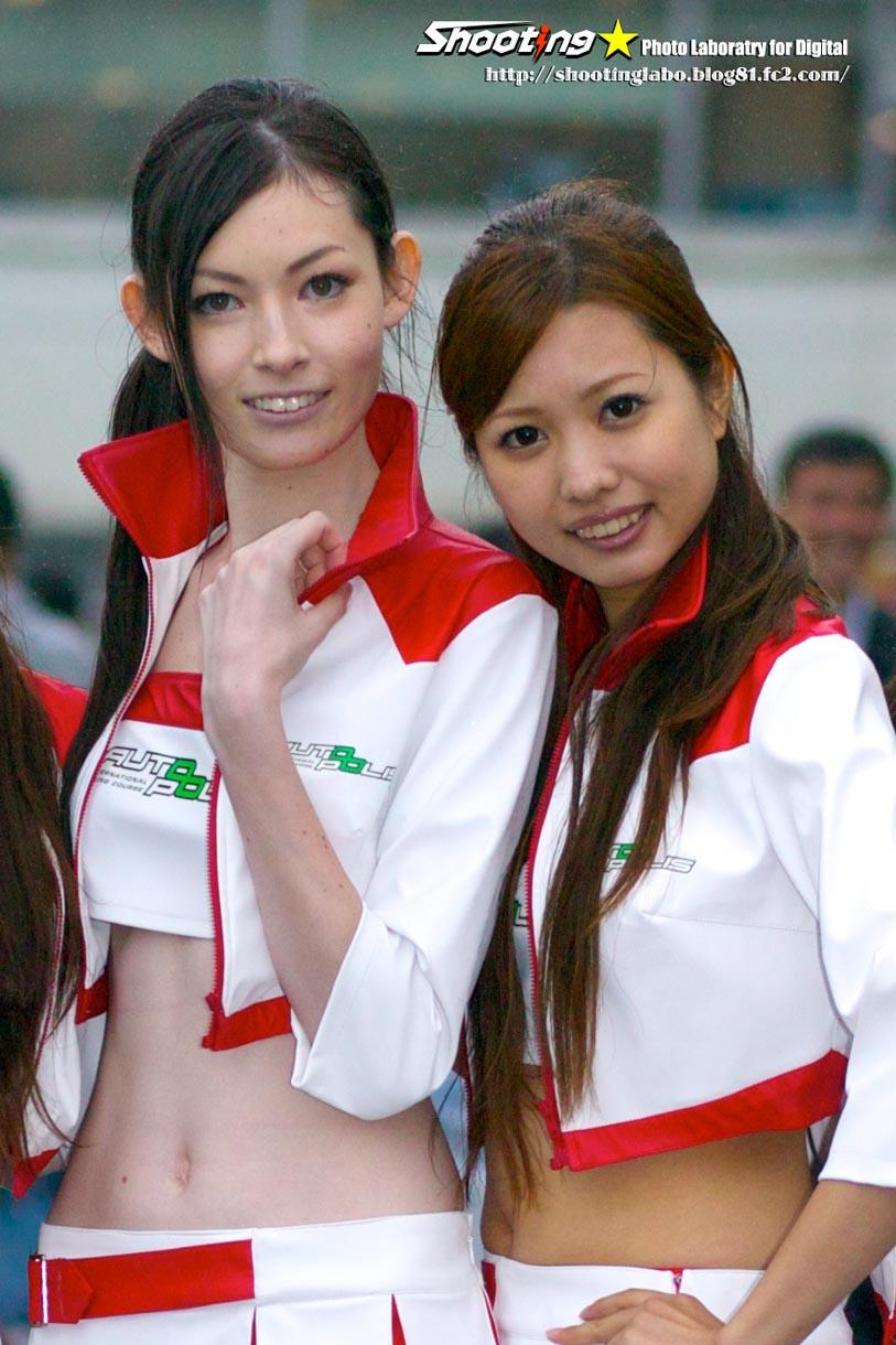 929T7481 - バージョン 2 - 2012-09-30 12-08-42