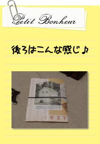[postit26215712]image