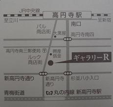 ギャラリーR地図