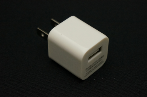 Daiso_USB-AC_Adapter_001.png