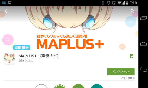 Maplus_pit_004.png