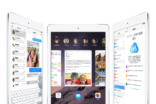 apple_ipad_air2_010.png