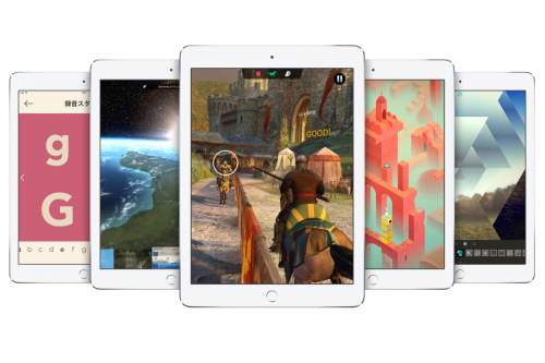 apple_ipad_air2_013.png