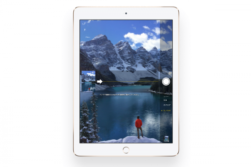 apple_ipad_air2_014.png