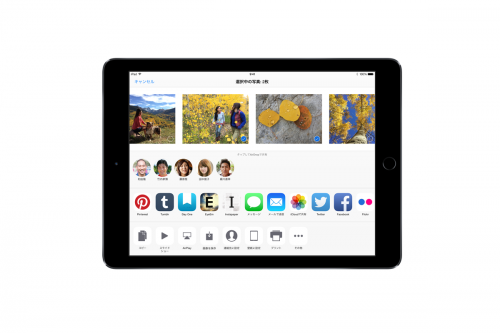apple_ipad_air2_015.png