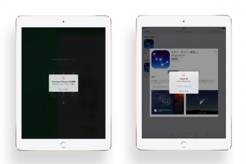 apple_ipad_air2_017.png