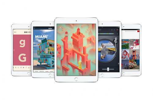 apple_ipad_mini3_009.png