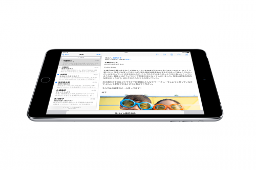 apple_ipad_mini3_011.png