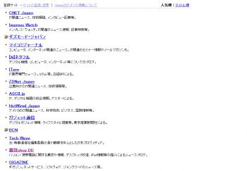dir_yahoo_co_jp_001.png