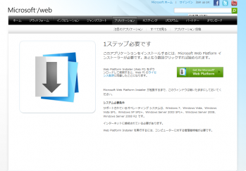 webmatrix_002.png